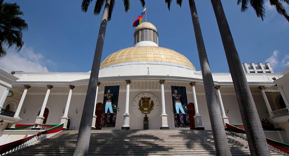 Venezuela rechaza ataques de EE UU contra constituyentes y funcionarios