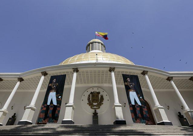 Asamblea Nacional en Caracas