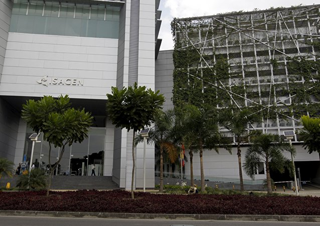 Edificio de Isagen en Medellin, Colombia