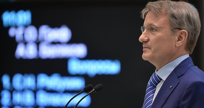 Guerman Gref, presidente del mayor banco estatal ruso, Sberbank