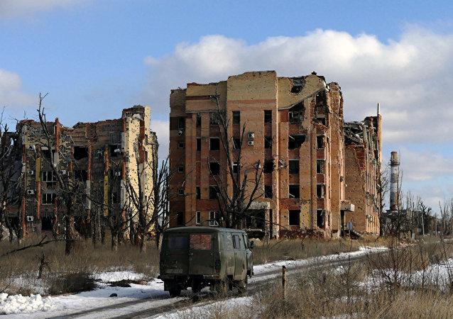 Edificios destruidos en Donetsk