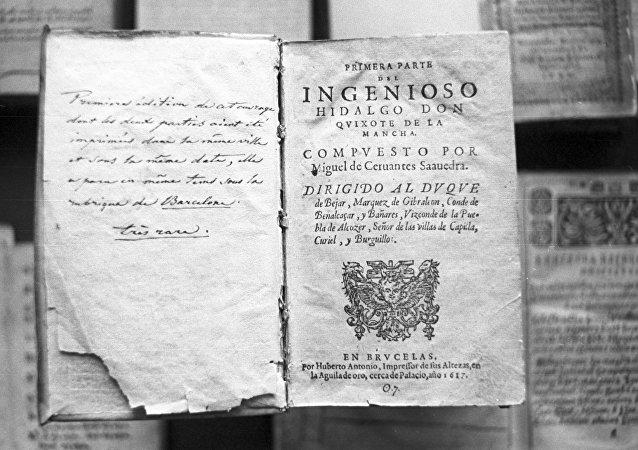 El ingenioso hidalgo Don Quijote de La Mancha (archivo)