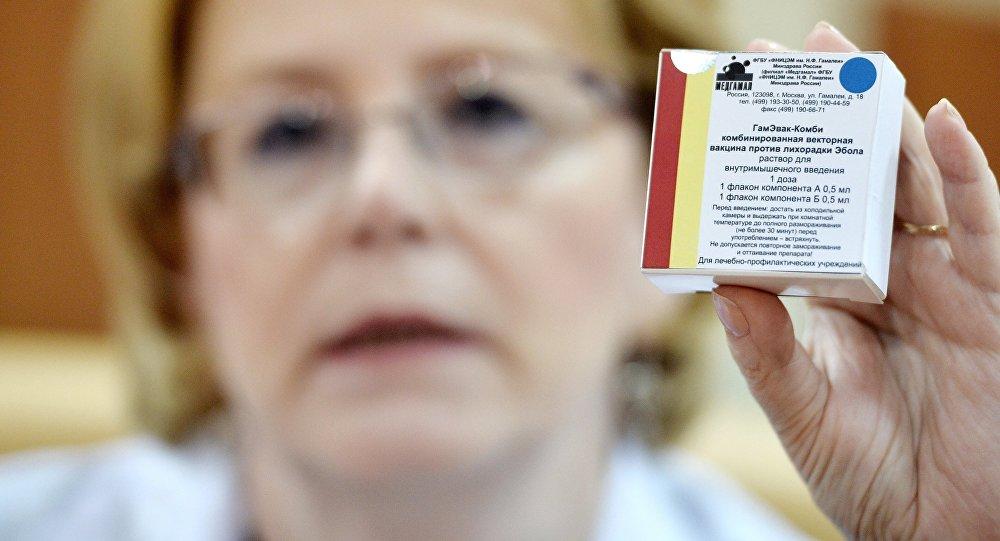 Vacuna rusa contra ébola