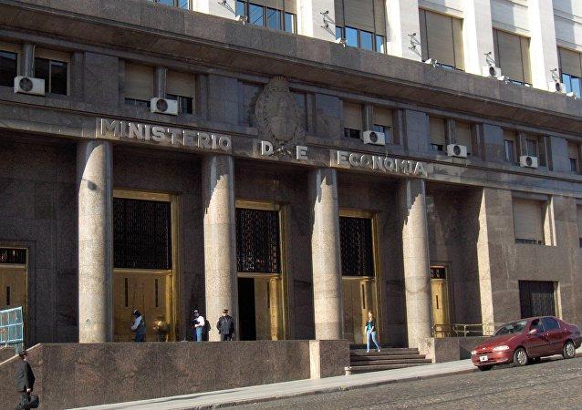 El ministerio de Hacienda y Finanzas Públicas de Argentina