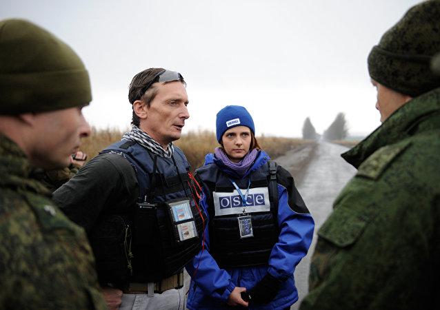 Observadores de la OSCE en la región de Donetsk