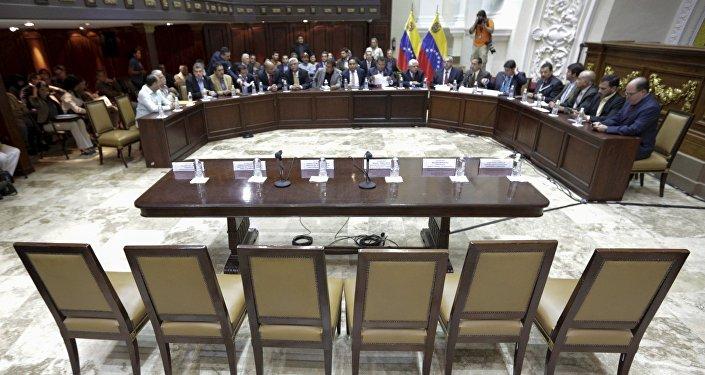 En la Asamblea Nacional de Venezuela