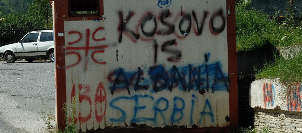 Unos grafitis en Kosovo (imagen referencial)