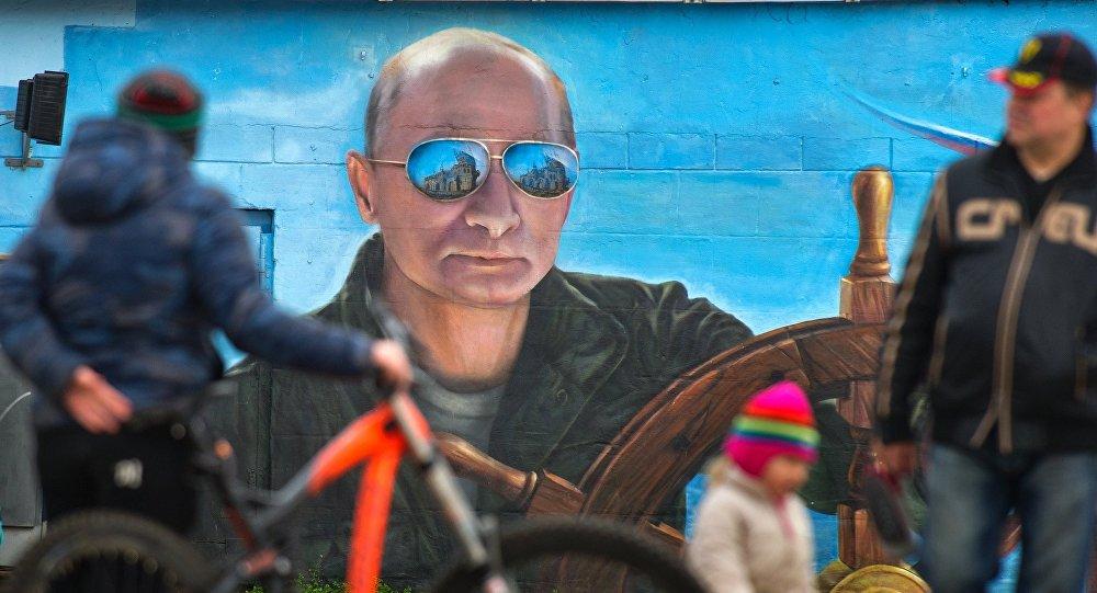 El retrato de Vladímir Putin en Crimea