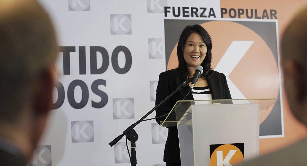Keiko Fujimori, líder del partido opositor peruano Fuerza Popular