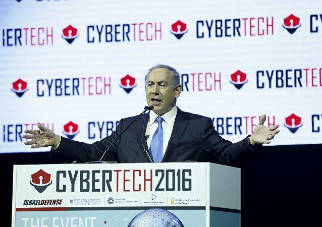 Primer ministro de Israel, Benjamín Netanyahu, en la conferencia Cybertech