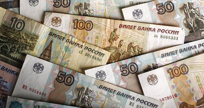 El rublo, la moneda de Rusia