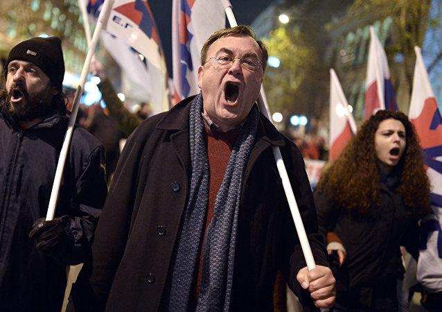 Protestas contra las reformas sociales del Gobierno griego en Atenas