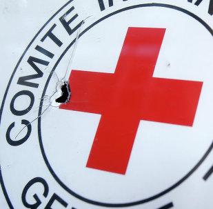 Emblema de la oficina de la Cruz Roja en Donbás