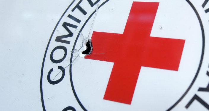 La emblema de la oficina de la Cruz Roja en Donbás