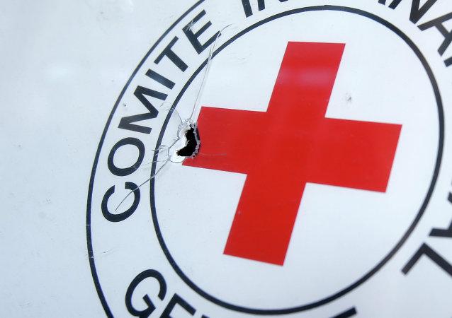 Logo de la Cruz Roja (archivo)