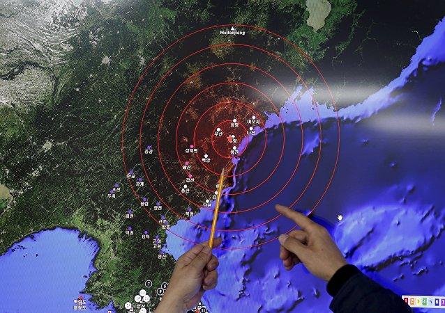 Foco sísmico que afectó Corea del Sur el 6 de enero de 2016