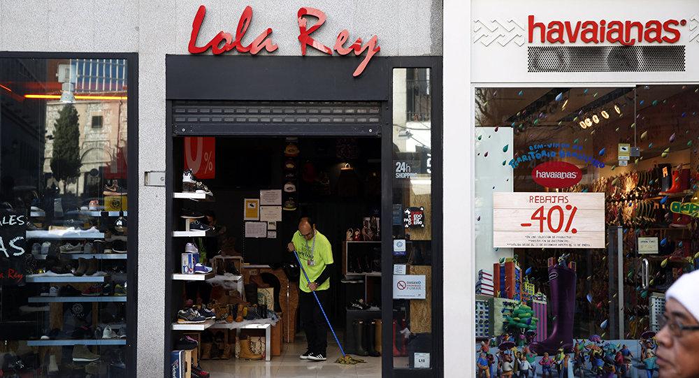 Una tienda en Madrid