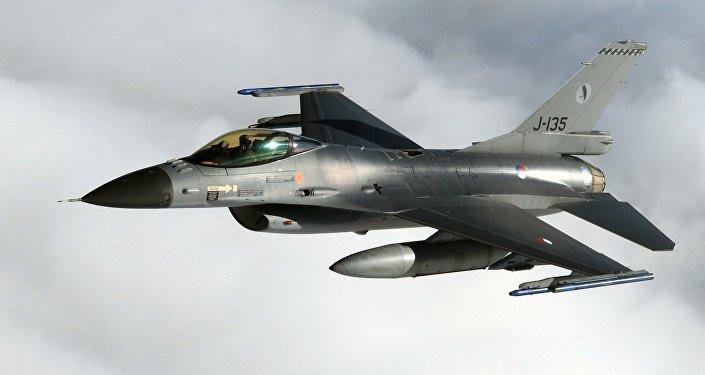 F-16 de la Fuerza Aérea de los Países Bajos
