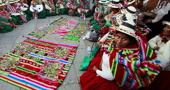Indígenas de Bolivia