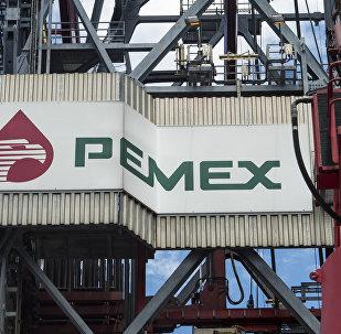 Logo de Pemex