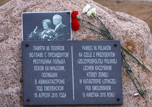 El lugar del siniestro del Tu-154M del presidente polaco Lech Kaczynski