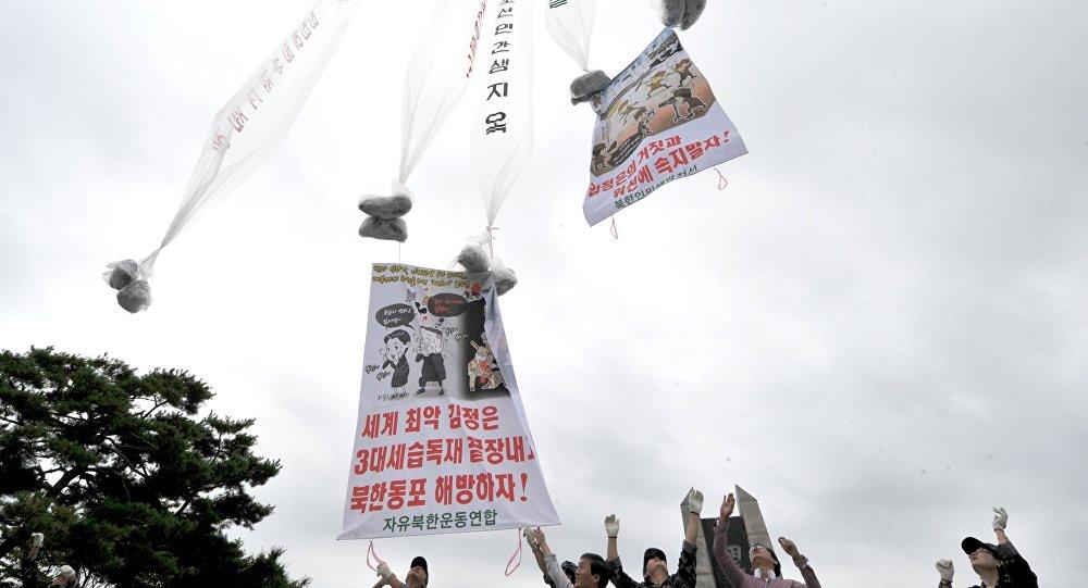 Guerra de cuarta generación: Pyongyang envía papel higiénico ...