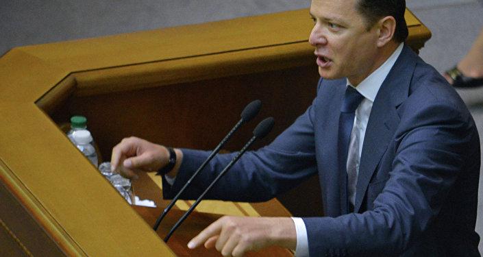 Oleg Liashkó, líder de la fracción Partido Radical