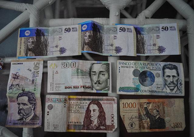 El peso, la moneda de Colombia