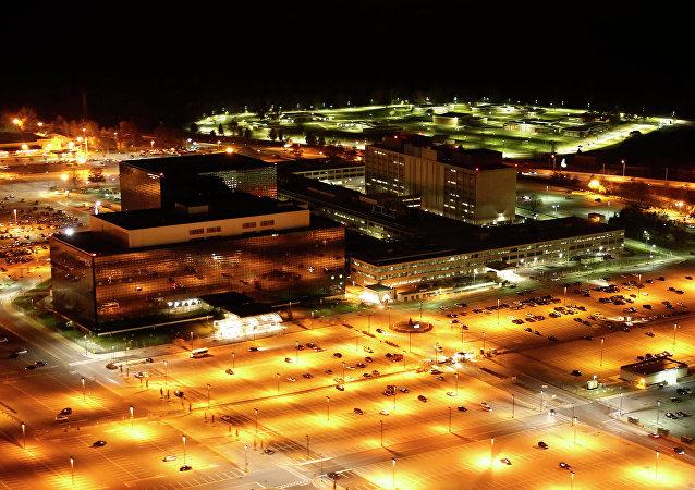 Sede de laAgencia de Seguridad Nacional