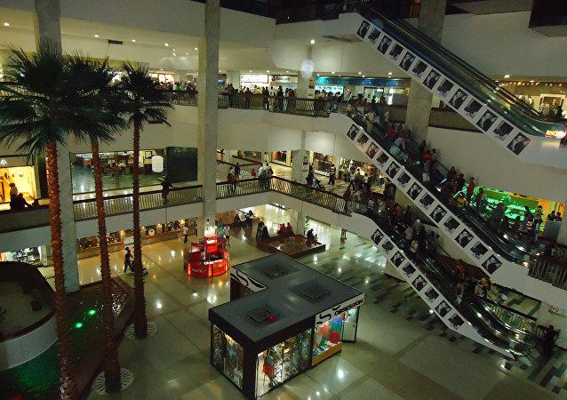 Centro comercial en Venezuela