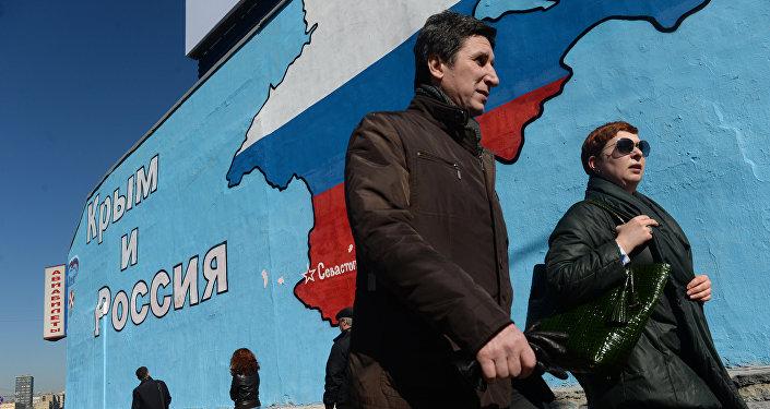 Grafiti Crimea y Rusia, juntos por siempre en Moscú