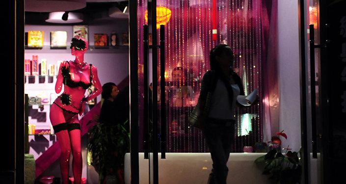 Un 'sex shop'