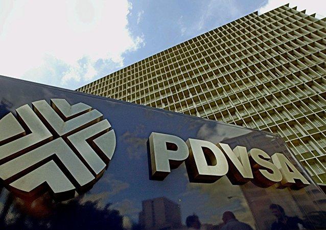 Logo de la estatal Petróleos de Venezuela (PDVSA)