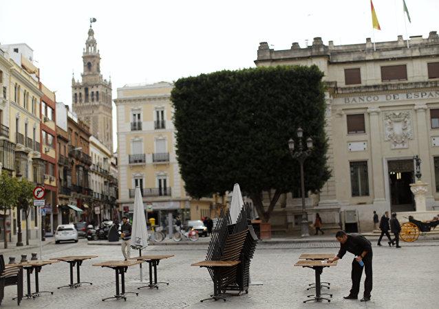 La ciudad española de Sevilla