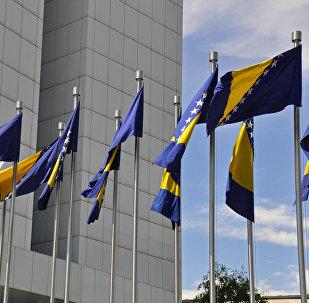 Las banderas de Bosnia y Herzegovina