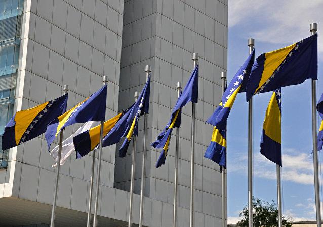 La bandera de Bosnia y Herzegovina