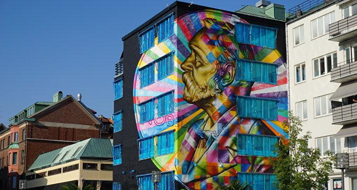 Alfred Nobel en Boras, Suecia