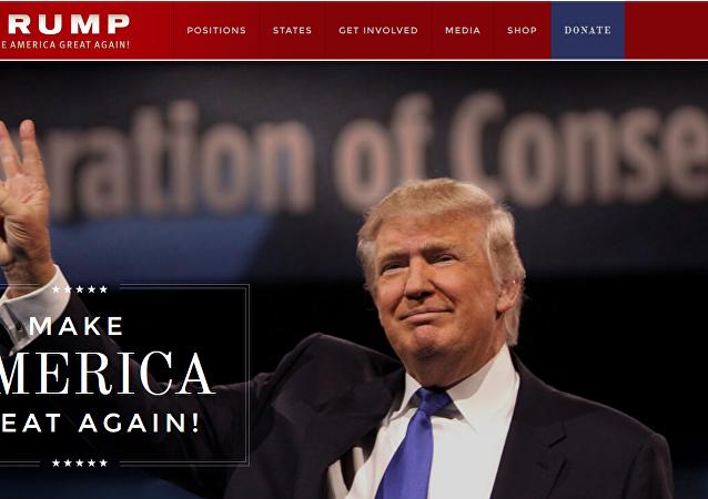 El sitio web de Donald Trump, donaldjtrump.com