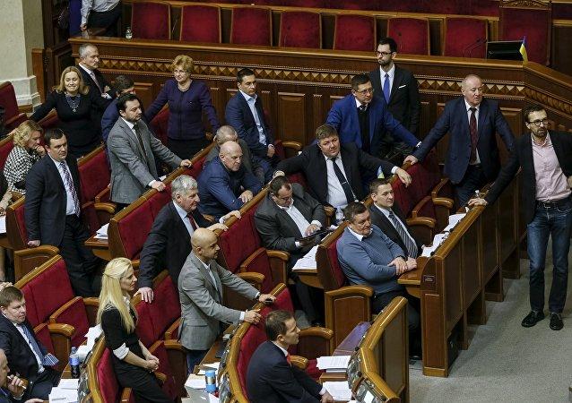 Diputados de la Rada Suprema de Ucrania