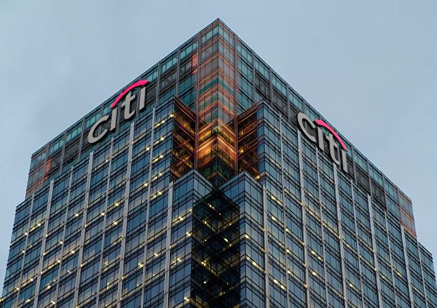 Logo del banco Citi