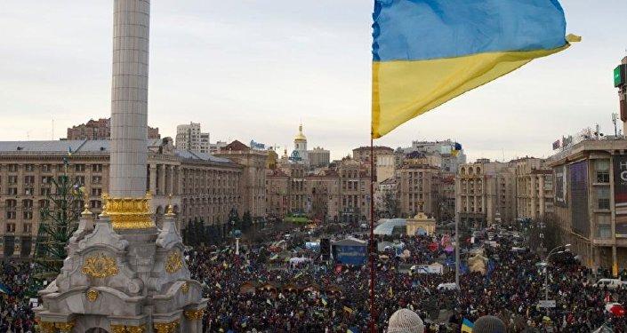 Aniversario de Euromaidán en Kiev