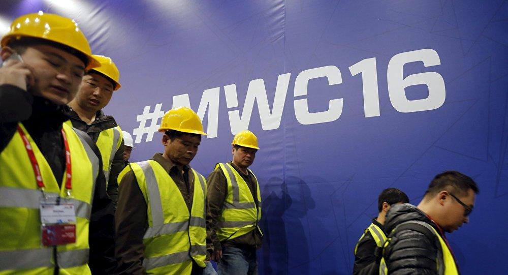 Mobile World Congress 2016 en Barcelona