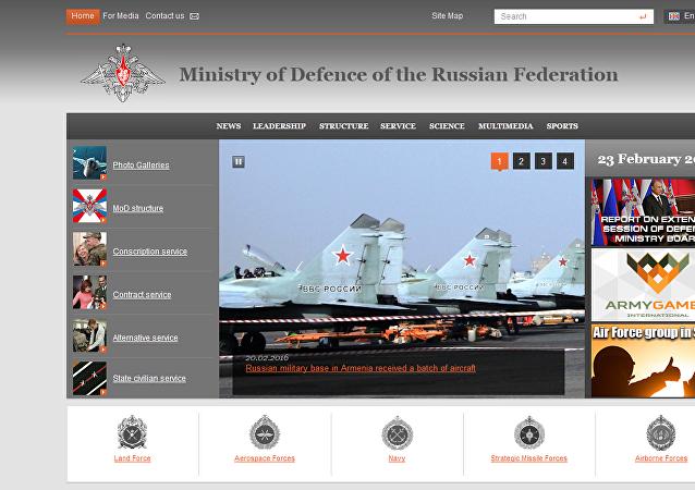 Captura de pantalla del sitio web del Ministerio de Defensa de Rusia