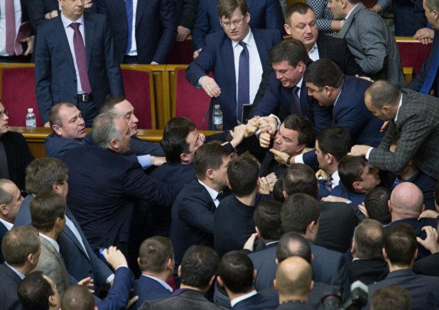Diputados de la Rada Suprema (archivo)