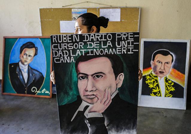La exposición dedicada al centenario de Rubén Darío en Nicaragua