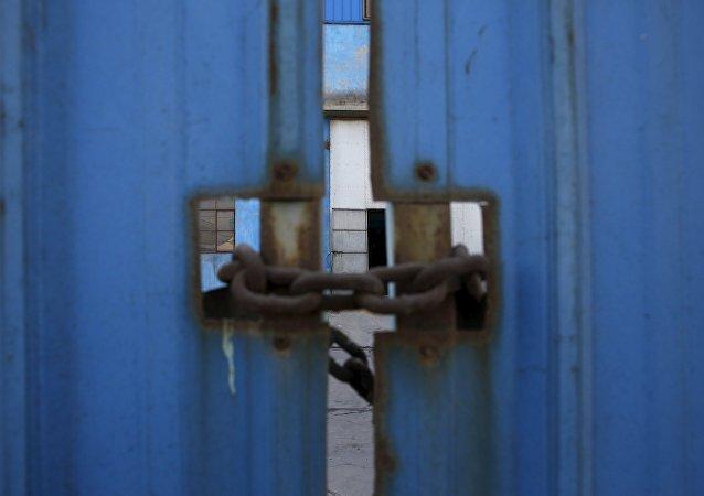 Una fábrica de acero cerrada, China