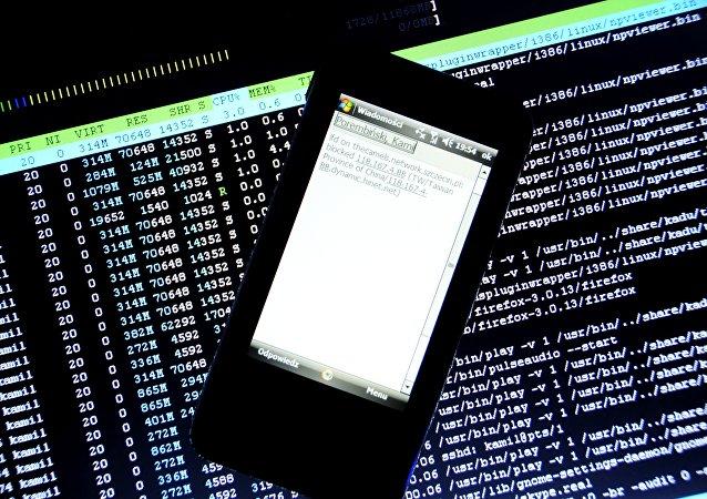 Supervisión vía SMS