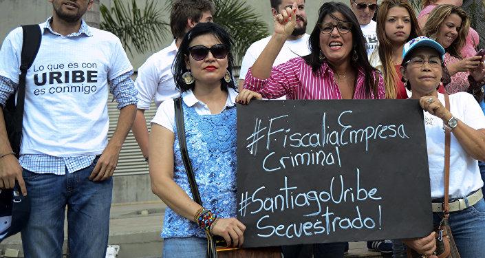 Partidarios de Santiago Uribe