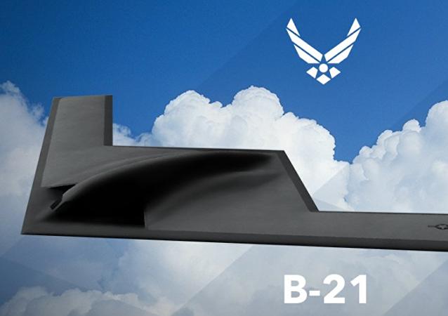 El proyecto del bombardero nuclear (LRS-B) B-21