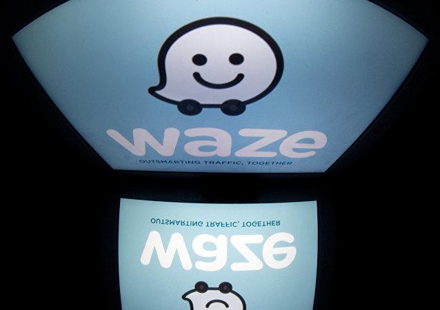 Logo de aplicación Waze
